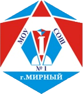 МБОУ «СОШ №1»