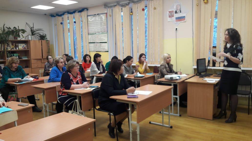 Прошел семинар – практикум на базе МБОУ «СОШ №7»