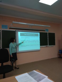 Формы и методы современных технологий обучения